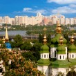 Kiev, urban view - Stock Photo