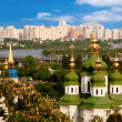 Stock Photo: Kiev, urbview