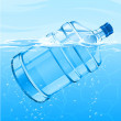 Big bottle with clear blue water drink swimming — Stock Vector