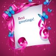 Royalty-Free Stock Vector Image: Greeting card with pink bow and blue butterfly