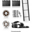 Set of objects for cinematography clapper and film tape — Vector de stock