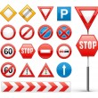 Stock Vector: Icons set of road signs