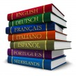 Stack of dictionaries - Stock Photo