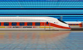 Modern high speed train at the railway station — Stock Photo