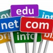 Domain names and internet concept - Foto Stock