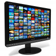 LCD display with picture gallery - Stock Photo