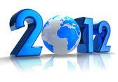 Koncept nového roku 2012 — Stock fotografie
