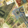 Old soviet russian money background — Stock Photo