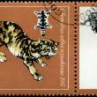 BULGARIA - CIRCA 1981 Leopard - Stock Photo