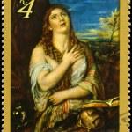 Постер, плакат: USSR CIRCA 1971 Mary Magdalene