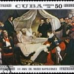 Постер, плакат: CUBA CIRCA 1981 Death of Napoleon
