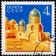 USSR - CIRCA 1963 Shahi-Zind Mosque — Stock Photo