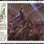 Постер, плакат: USSR CIRCA 1987 Triumph