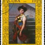 Постер, плакат: CUBA CIRCA 1988 Elena Herrera