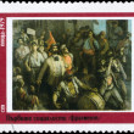 BULGARIA - CIRCA 1979 First Socialists — Stock Photo
