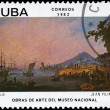 CUBA - CIRCA 1982 Landscape — Stock Photo