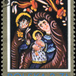 POLAND - CIRCA 1979 Holy Family — Stock Photo #6262334