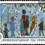 USSR - CIRCA 1979 Excursion — Stock Photo