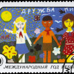 USSR - CIRCA 1979 Friendship — Stock Photo
