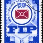 Постер, плакат: USSR CIRCA 1976 FIP