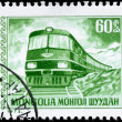 MONGOLIA - CIRCA 1973 Diesel Locomotive - Stock Photo