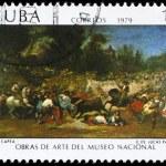 Постер, плакат: CUBA CIRCA 1979 Robbery