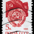 USSR - CIRCA 1988 Flag and Emblem - Stock Photo