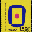 POLAND - CIRCA 1978 Poster — Stock Photo