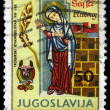 YUGOSLAVI- CIRC1964 Miniature from Evangel — 图库照片 #6266109