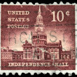 USA - CIRCA 1956 Independence Hall - Foto Stock