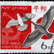 USSR - CIRCA 1966 Dove and Crane — Stock Photo