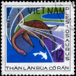 VIETNAM - CIRCA 1978 Plesiosaurus — Stock Photo #6267856