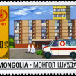 MONGOLIA - CIRCA 1981 Health Service - Stock Photo