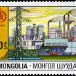 MONGOLIA - CIRCA 1981 Power Plant — Stock Photo #6269423