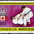 MONGOLIA - CIRCA 1976 Judo — Stock Photo