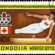 MONGOLIA - CIRCA 1976 Vaulting — Stock Photo