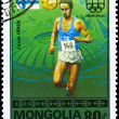 MONGOLIA - CIRCA 1976 Lasse Viren - 