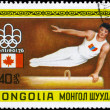 MONGOLIA - CIRCA 1976 Vaulting - Foto Stock