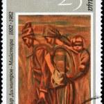 Постер, плакат: BULGARIA CIRCA 1982 Harvesters