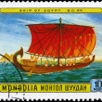 MONGOLIA - CIRCA 1981 Ship of Egypt — Stock Photo