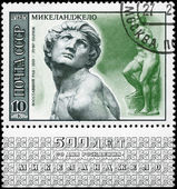USSR - CIRCA 1975 Rebellious Slave — Stock Photo