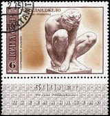 USSR - CIRCA 1975 Squatting Boy — Stock Photo