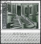 USSR - CIRCA 1975 Staircase — Stock Photo