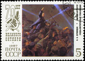 USSR - CIRCA 1987 Triumph — Stock Photo