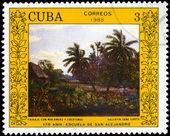 キューバ - 1988年風景 malangas 年頃 — ストック写真