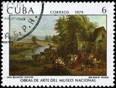 CUBA - CIRCA 1979 Joyful Gathering — Stock Photo