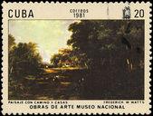 CUBA - CIRCA 1981 Landscape — Stock Photo