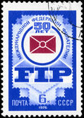 USSR - CIRCA 1976 FIP — Stock Photo