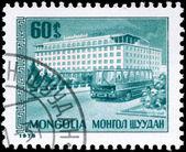 Mongolie - circa 1975 hôtel oulan-bator — Photo