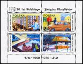 波兰-大约 1980年邮票一天 — 图库照片